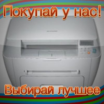Samsung SCX 4655fn драйвер