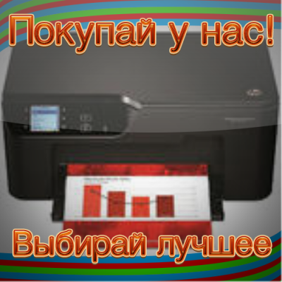 Последнюю версию драйвер для принтера canon mf3010