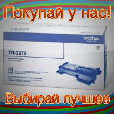 Драйвер На Принтер Brother Dcp 7057R