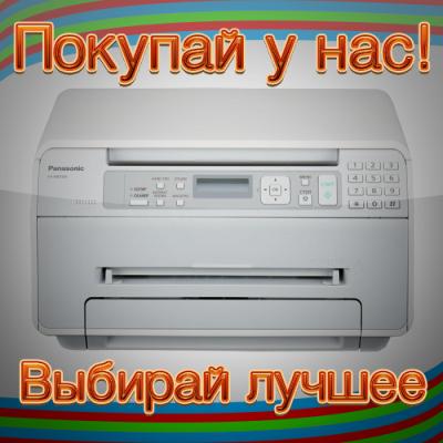 скачать драйвер panasonic kx-mb1500uc